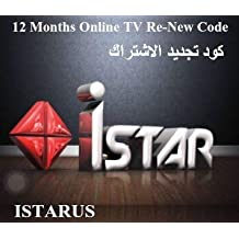 Ubuy Egypt Online Shopping For istar korea in Affordable Prices